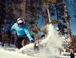 Freesize thumb snowboard application mke 2 elements sennheiser